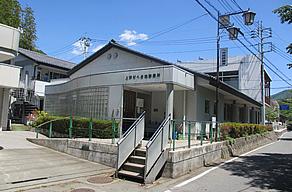 上野村へき地診療所