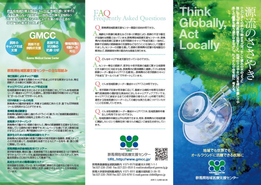 leaflet_A