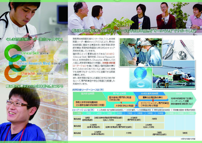 leaflet_B